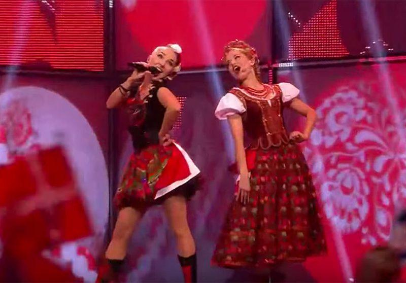 We Are Slavic